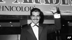 Омар Шариф. Лос Анджелес. США. 21 декабря 1962 г.