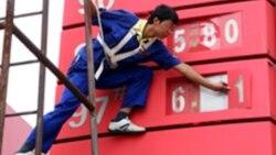 中国工人更新中石化宜昌市加油站燃料价格