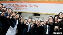 阿里巴巴集团创始人马云在纽约股票交易所(2014年9月19日)