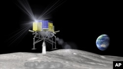 In this artist rendering released by the Japan Aerospace Exploration Agency, or JAXA, April 20, 2015, the space explorer named SLIM (Smart Lander for Investigating Moon) lands on the moon.