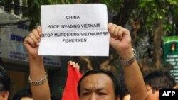 Biểu tình chống Trung Quốc tại Hà Nội, Việt Nam, ngày 17/7/2011