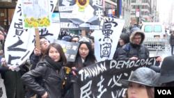2014年纽约台湾年轻人支持太阳花学运 (美国之音方冰拍摄)