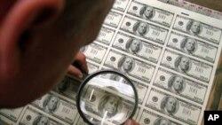 Velik državni dug može usporiti gospodarski rast; dovesti do viših kamata na postojeće zajmove
