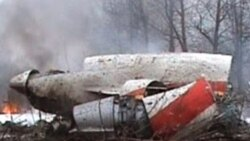 نتيجه تحقيقات در مورد سقوط هواپيمای حامل مقامات لهستان