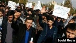 تصویر منتسب به تجمع اعتراضی در دانشگاه ارومیه