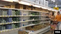 Supermarket u Moskvi