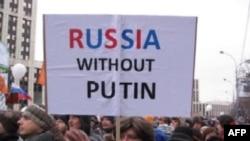 Tố giác về gian lận trong cuộc bầu cử quốc hội Nga ngày 4 tháng 12 đã làm bùng ra những vụ biểu tình phản đối đông đảo nhất kể từ khi Liên bang Sô viết sụp đổ cách nay 20 năm.