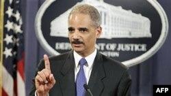 Министр юстиции США Эрик Холдер (архивное фото)