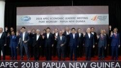 သေဘာတူညီခ်က္မရဘဲ APEC ညီလာခံၿပီးဆုံး