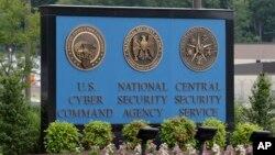 Američka Agencija za nacionalnu bezbednost