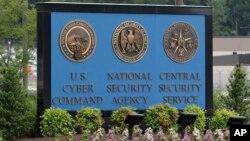 Trụ sở của Cơ quan An ninh Quốc gia NSA tại Fort Meade, bang Maryland.