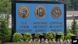 NSA xem AT&T như là một đối tác trong việc theo dõi nội địa, chứ không phải là một bên hợp đồng.
