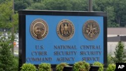 Kompleks Badan Keamanan Nasional (National Security Agency) AS di Fort Meade, negara bagian Maryland.