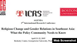 រូបភាពនៃឯកសារសិក្ខាសាលាស្តីអំពីការស្រាវជ្រាវជាអន្តរជាតិលើកទី២ (2nd International Research Conference)។