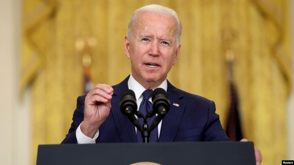 Выступление Джо Байдена в Белом доме, 26 августа 2021 года