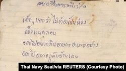 Một bức thư viết tay của một người thợ lặn cho biết các em trai bị kẹt trong hang nói đừng lo lắng về chúng, rằng các em muốn ăn nhiều món, và rằng các em muốn về nhà, và xin các thầy cô giáo đừng cho nhiều bài tập về nhà. (Thai Navy Seal/via REUTERS )