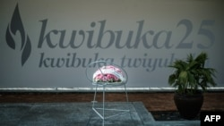 Urwibutso rwa Jenoside rwa Kigali