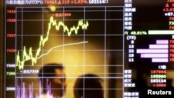 台北一家证券经纪公司(资料照)