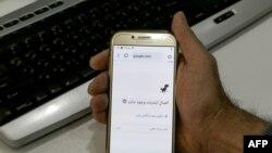 دولت ایران دسترسی مردم به انترنت را برای پنج روز قطع کرده بود