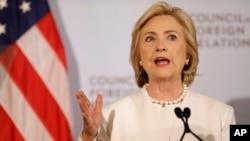 Хиллари Клинтон в организации Council on Foreign Relations
