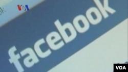 Facebook mengajak para anggotanya, yang kini berjumlah sekitar 1 milyar orang, untuk menyumbangkan ginjalnya kepada mereka yang memerlukan
