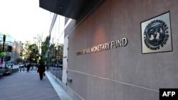 L'entrée du bâtiment du Fonds monétaire international à Washington DC, le 5 avril 216.