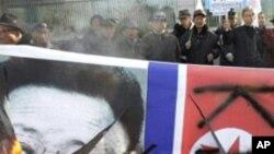 북한 인권을 촉구하는 서울의 시위 (자료사진)
