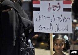Qo'zg'olonlar: Bahrayn, Saudiya Arabistoni, Yaman