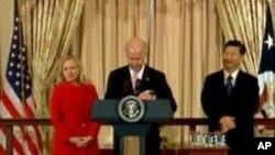 克林顿、拜登、习近平在国务院午宴上