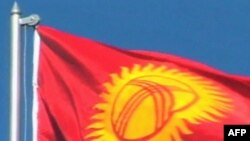 США намерены укрепить парламент Кыргызстана
