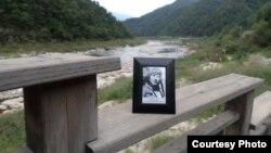1951년 한국전에서 실종된 재니스 쿠란씨의 아버지 사진. <사진 제공=재니스 쿠란씨>
