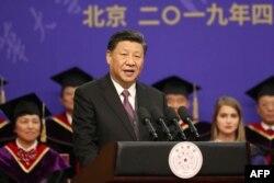 2019年4月26日清华大学授予俄罗斯总统普京荣誉博士学位典礼上,中国国家主席习近平讲话。