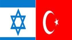 اسراییل کشتی های توقیف شده را به ترکیه باز می گرداند