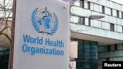 Kantor Organisasi Kesehatan Dunia (WHO) di Jenewa, Swiss, 6 Februari 2020. (Foto: dok).