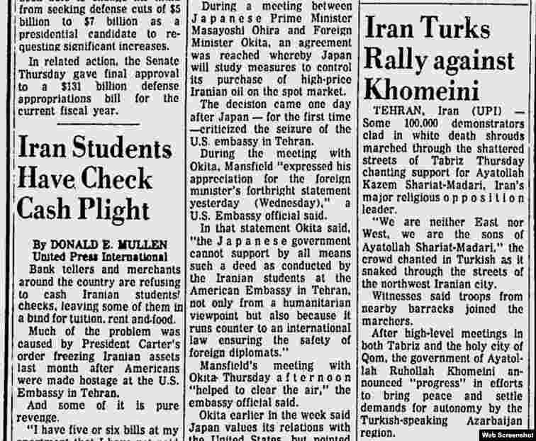 İran türkləri Xomeyniyə qarşı miting keçirib Schenectady Gazette - December 1979