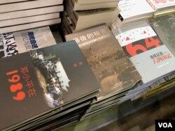 香港第30屆國際書展7月17日在灣仔會展中心開幕(美國之音海彥拍攝)