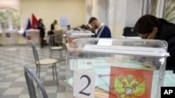 Biračko mesto na parlamentarnim izborima u Moskvi