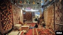بازار فرش ایران