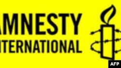 Amnesty International Qazaxıstanı saxlanılanların hüquqlarının pozulmasına yol verməməyə çağırır