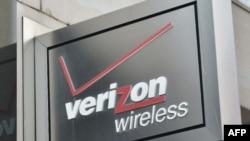 ARCHIVO- Verizon eliminará más de 10 mil empleados para poder hacerle frente a la nueva tecnología móvil 5G. Foto AFP-Mandel Ngan.