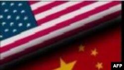 Çin ABŞ-la münasibətlərin nizama salınmasına çağırır