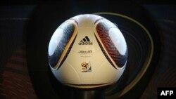 Jabulani, quả bóng chính thức của World Cup Nam Phi 2010