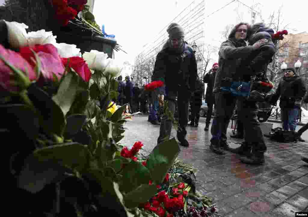روس کے صدر ولادیمر پوٹن نے اس فضائی حادثے کے بعد پیر کو ملک بھر میں سوگ کا اعلان کیا تھا۔