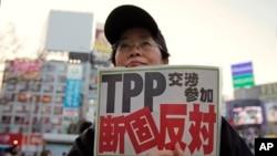 一名抗议者在日本东京举牌示意(资料照片)