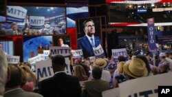 共和黨總統候選人羅姆尼