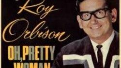 록음악 속으로(5)Roy Orbison