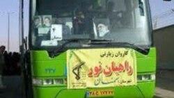 کاروان راهیان نور و جاده های خونین ایران