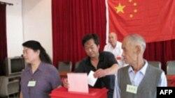 """中國政府敦促選民投下""""神聖一票"""""""