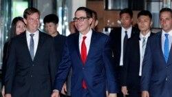 VOA连线(张蓉湘):美中贸易谈判是否取得实质进展?美国务卿审慎乐观看待