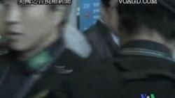 2011-10-06 美國之音視頻新聞: 南韓拒絕北韓遣返兩叛逃者的要求